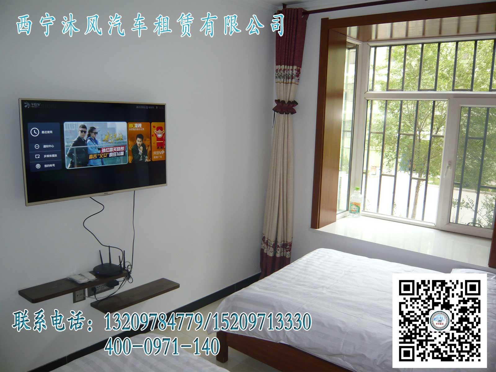 旅游住宿电话_西宁放心的家庭宾馆服务