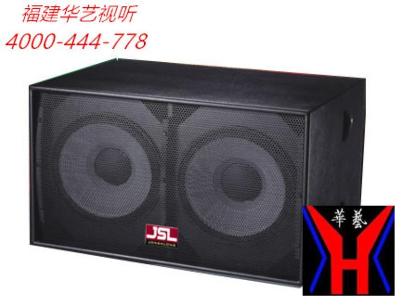 供应华艺视听畅销的音响|惠威音响公司