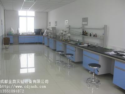 【推薦】四川 疾控中心實驗臺生產銷售13551094872