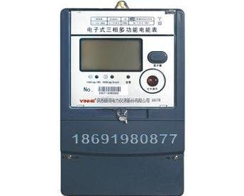 陕西银河三相三线DSZ251智能电表厂家直供价格