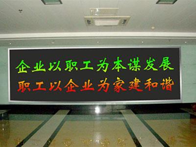 LED显示屏价位_想买专业的LED显示屏就来东盛