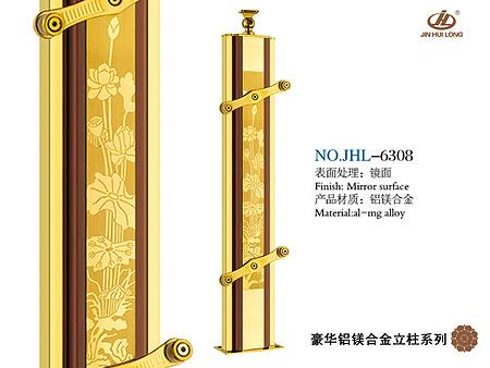 买性价比高的豪华铝镁合金立柱优选金汇隆五金_立柱配件