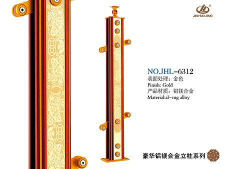 铝镁合金立柱批发-品牌豪华铝镁合金立柱专业供应