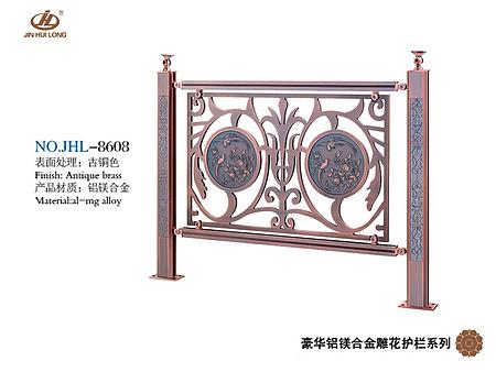 护栏生产商-肇庆铝镁合金楼梯扶手哪家比较好