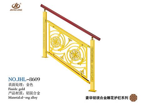 铝镁合金楼梯栏杆专业加工-哪里有卖品牌好的铝镁合金楼梯栏杆