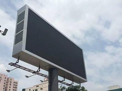 甘肃全彩LED显示屏租赁-要买LED显示屏上哪