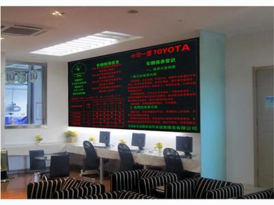 张掖LED电子屏制作|专业LED显示屏供应商当属东盛
