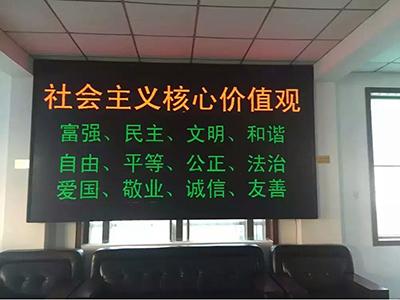 甘肃LED显示屏知名厂家,张掖LED显示屏公司