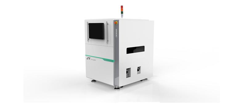 上海价位合理的光学检测仪哪里买_AOI自动光学检测仪器