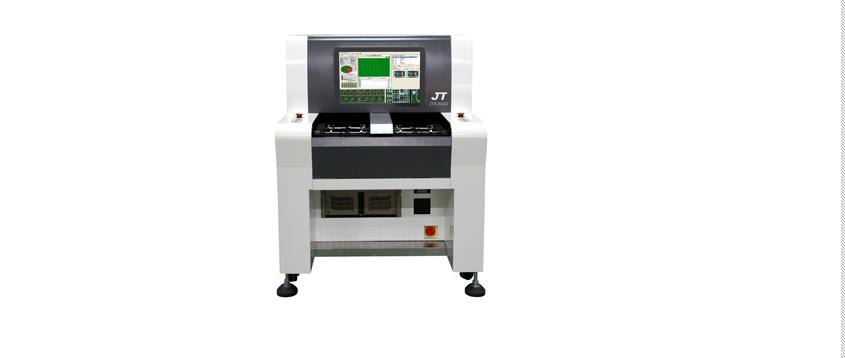 自动光学检测仪器-物超所值的光学检测仪供销