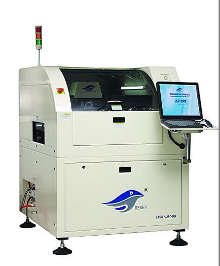 耐用的印刷机供应,嘉兴印刷机G5