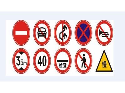 新疆交通标志标牌销售-甘肃交通标志标牌优质供应商推荐