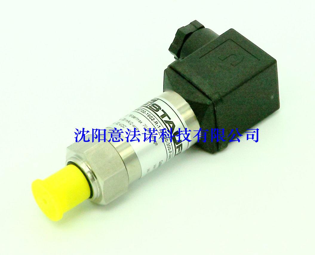 原装西德福传感器-想买专业的西德福传感器SPE700-1602-R就来沈阳意法诺科技