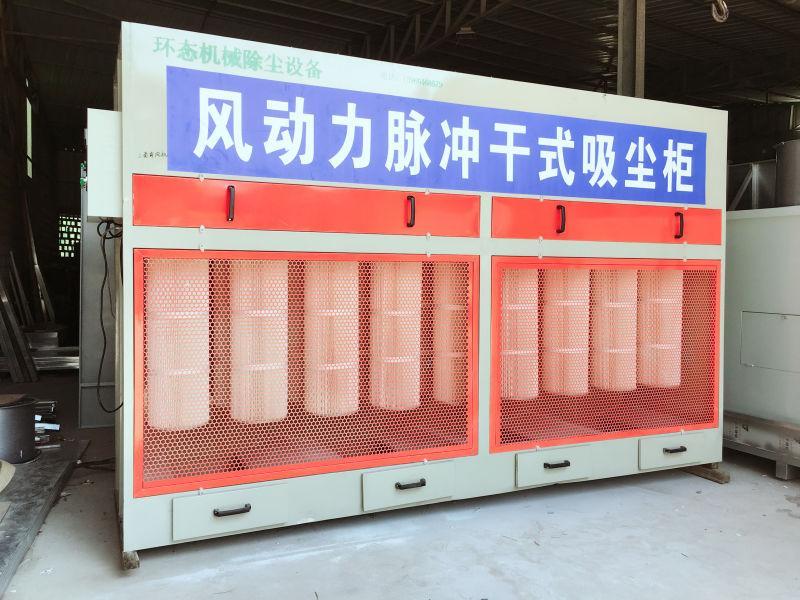 销量好的风动力脉冲干式吸尘柜价格怎么样_香港除尘设备