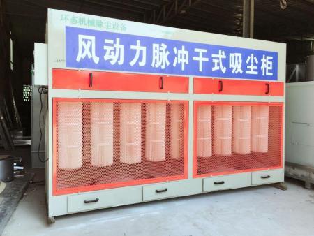 北京除塵設備供應商-泉州報價合理的風動力脈沖干式吸塵柜哪里買