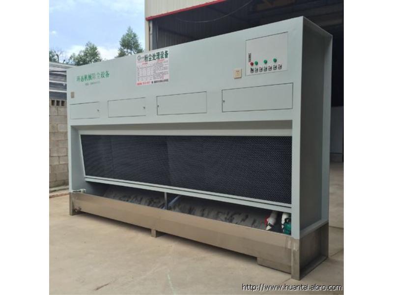 除尘设备批发-有品质的环态机械除尘设备哪里有卖