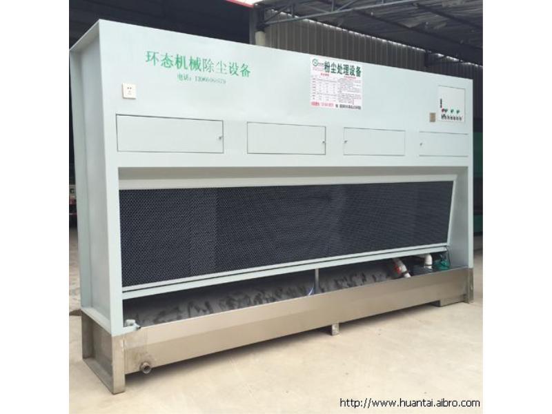 除尘设备定制_泉州哪里有卖价格适中的环态机械除尘设备