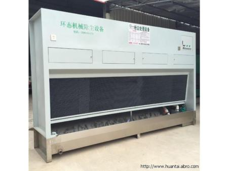 漳州除塵設備供應商-泉州品牌好的環態機械除塵設備廠家