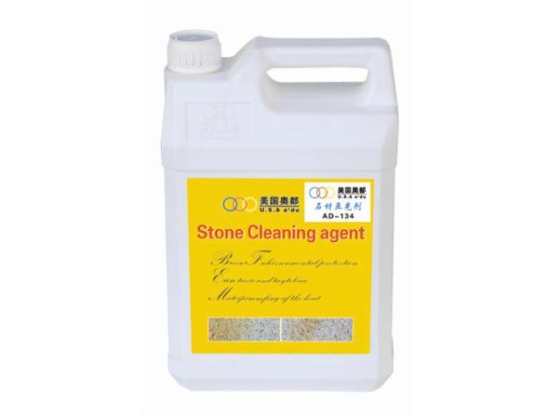 石材防护剂供应|好用的石材防护剂厂家直销