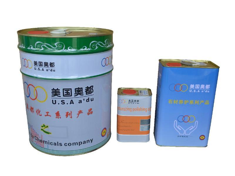 福州石材色差处理厂家-石材色差处理公司属奥都石材护理专业