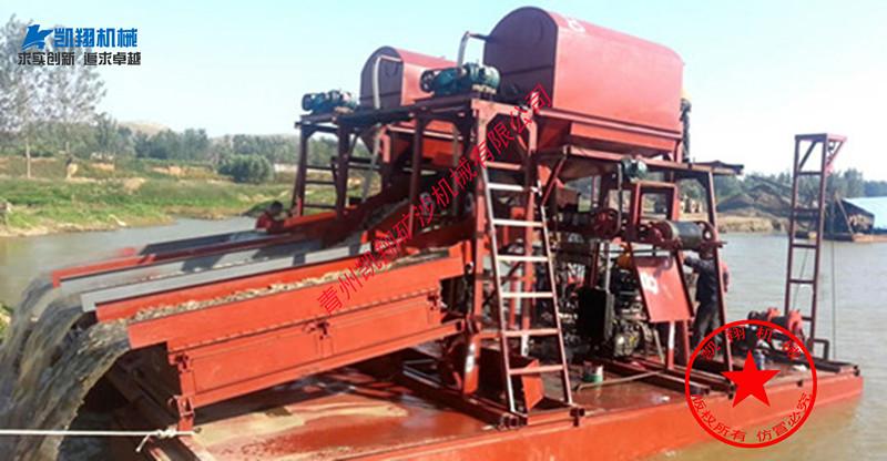 欢迎咨询!凯翔!淘金机械、旱地淘金设备?