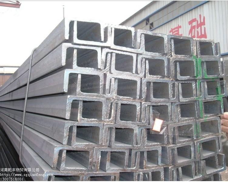 加盟槽钢_郑州供应优良的槽钢