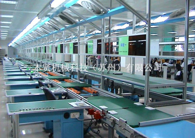 流水線支架焊接加工當選本賢機械_激光汽車流水線焊接加工廠家
