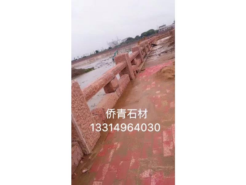 花色好的映山红石材-福建耐用的映山红石材供应