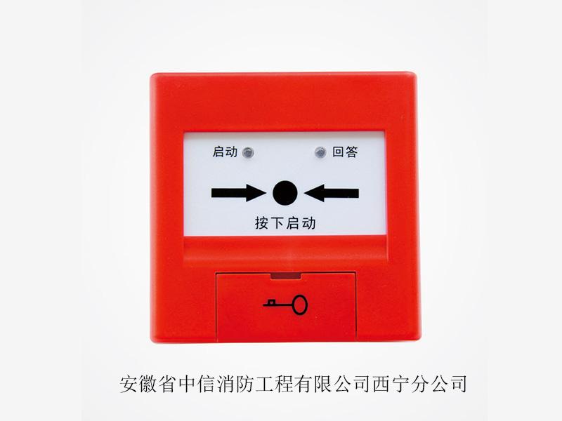 青海消防火灾自动触发器件