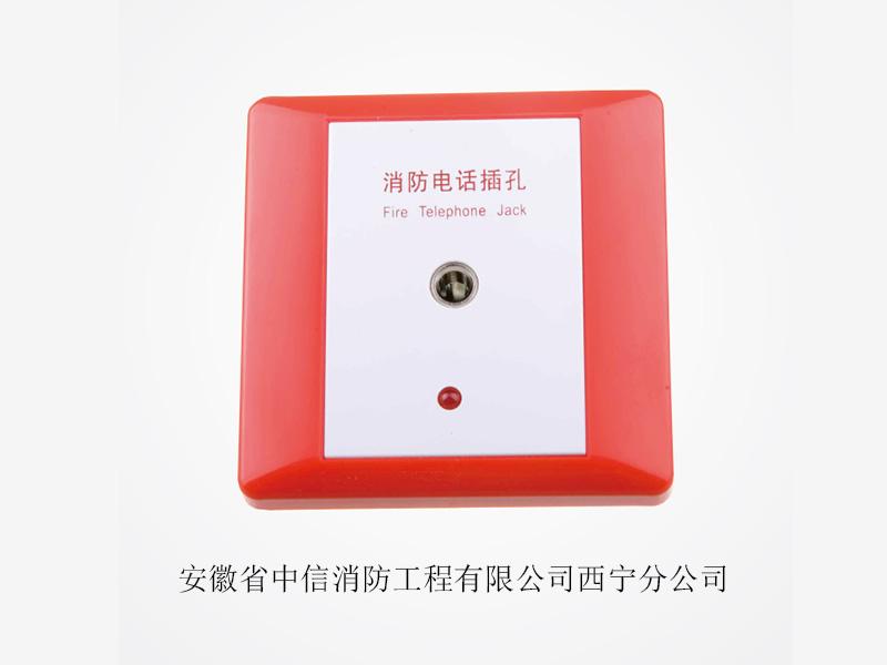 青海消防维护|西宁青海消防设备批发供应