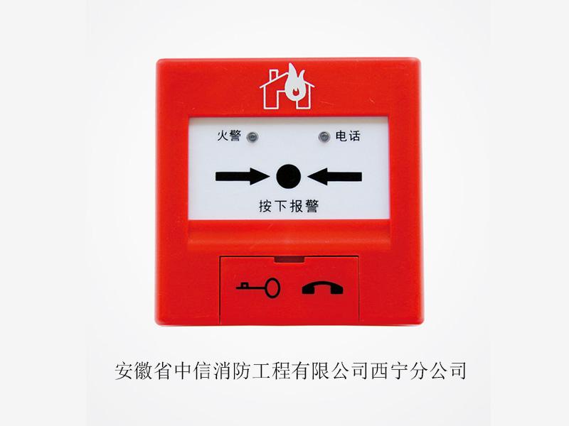 青海哪里有供應優惠的消防火災自動報警設備_青海消防公司