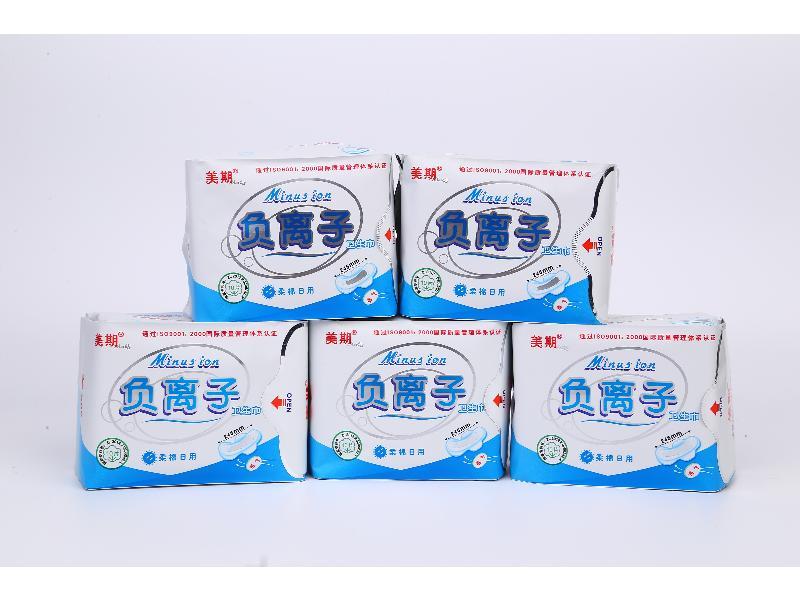 愛麗詩衛生用品為您提供質量有保證的負離子衛生巾 防側漏