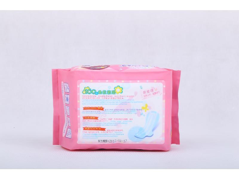 爱丽诗卫生用品供应同行中口碑好的卫生巾——超强锁水
