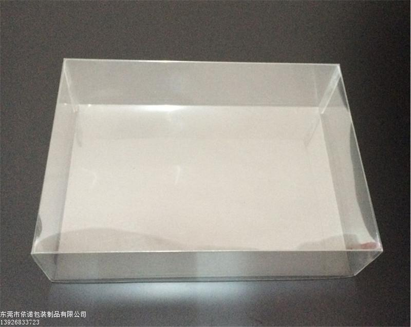 PET胶盒定做-具有口碑的PET胶盒生产厂家推荐