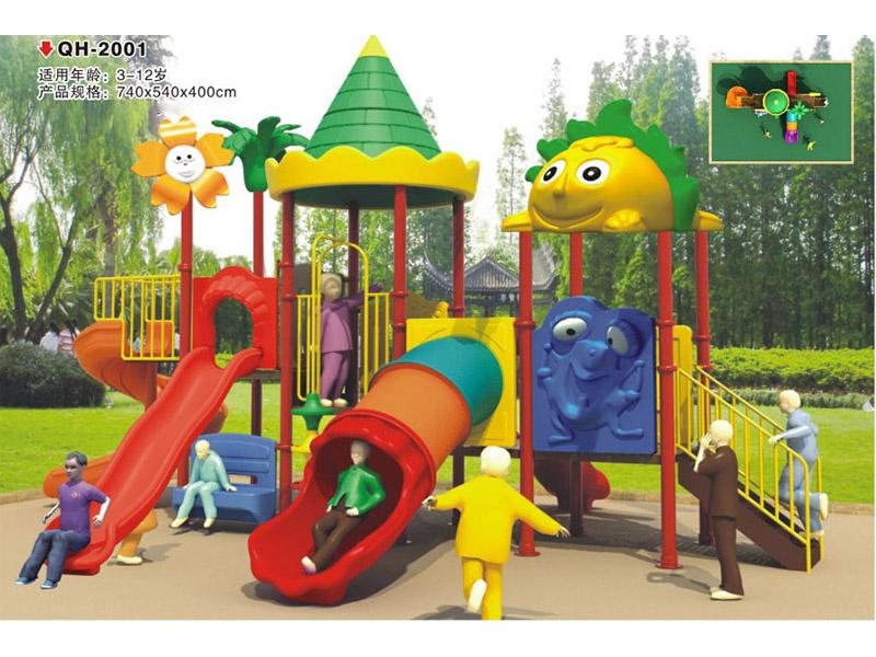 临夏幼儿园卡通滑梯-靠谱的幼儿园滑梯供应商