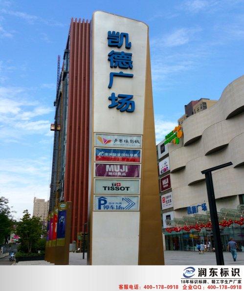 苏州标牌价格-上海标牌生产厂家