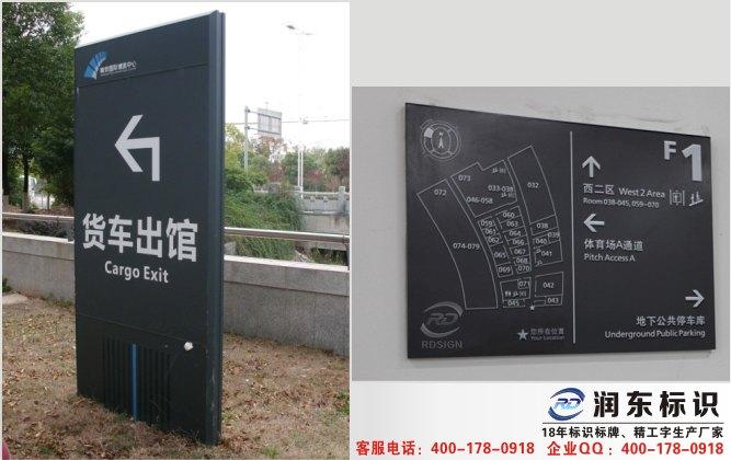 苏州专业标识系统推荐 苏州标识系统