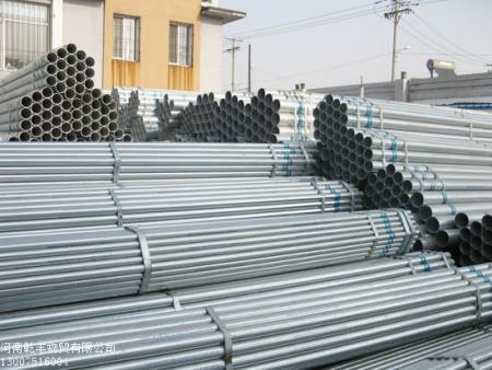 君誠鍍鋅鋼管正大鍍鋅管友發鍍鋅管