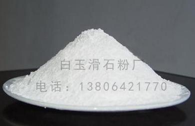 方解石粉品牌推荐-威海方解石粉