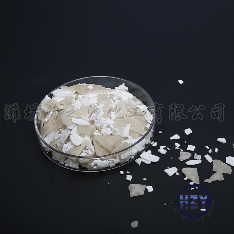 海之源化工_专业的融雪剂提供商-北京融雪剂