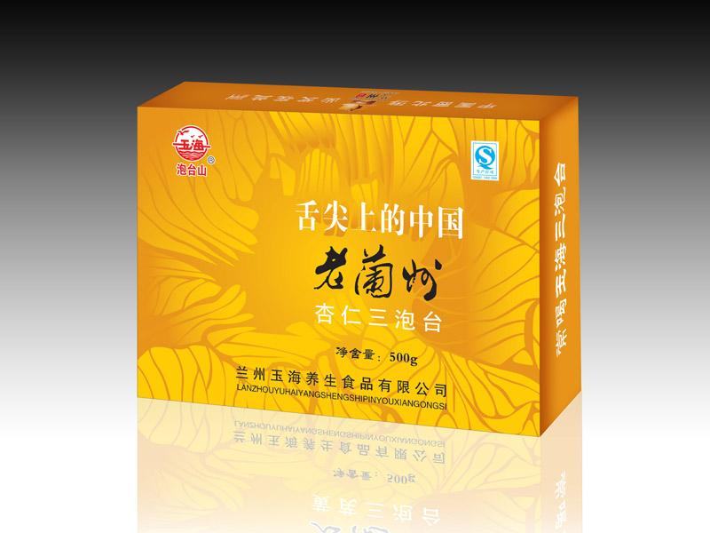 彩盒印刷专业服务商-张掖土特产包装盒印刷