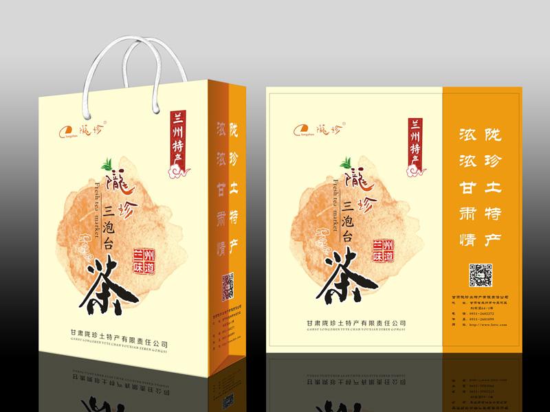 庆阳礼品外包装印刷-礼品外包装印刷_让印刷变得更简单