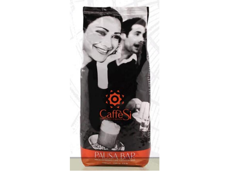 庆阳意利咖啡-供应兰州性价比高的咖啡