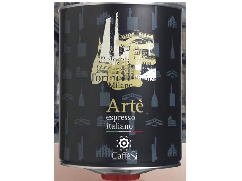 庆阳咖啡_斯麦供应实惠的咖啡