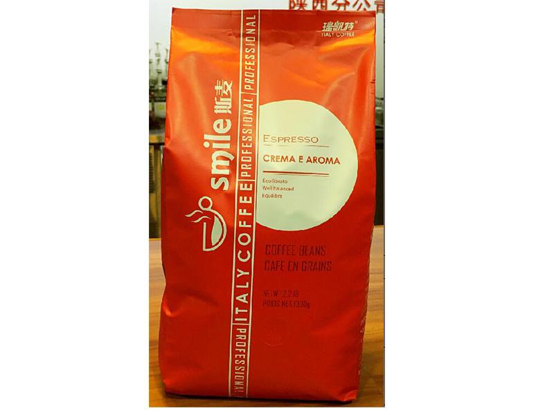 平凉咖啡公司-兰州口碑好的咖啡提供