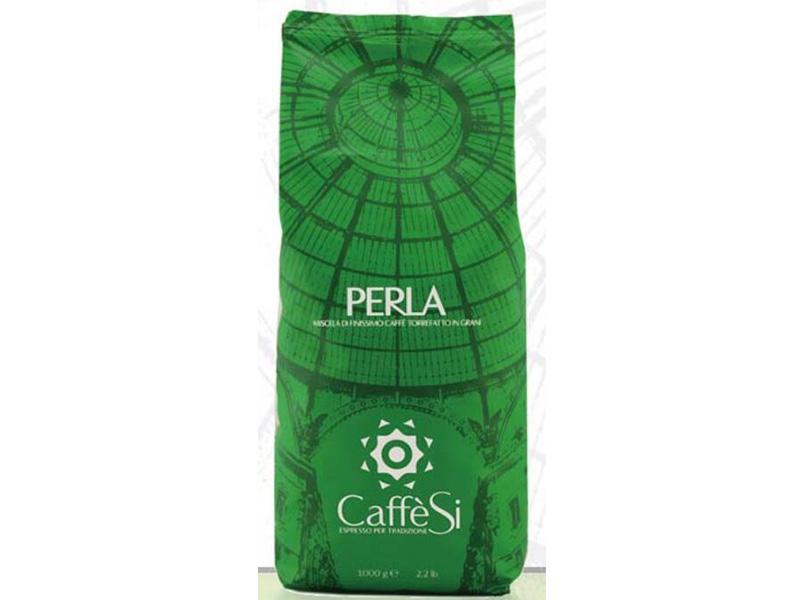 酒泉意式咖啡豆_哪里能买到放心的甘肃兰州咖啡