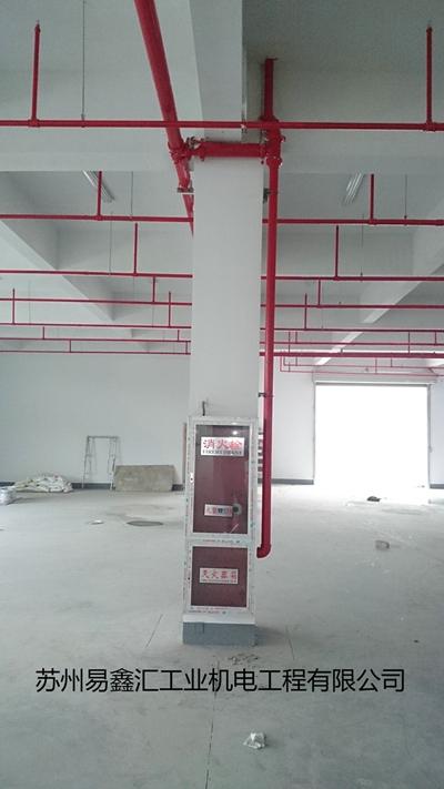 消防工程项目