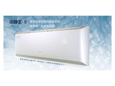 定西格力空調專賣_甘肅超值的格力空調出售