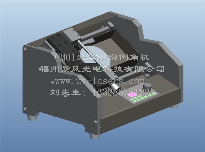 倒角机价位 专业的传统光学倒角机【供应】