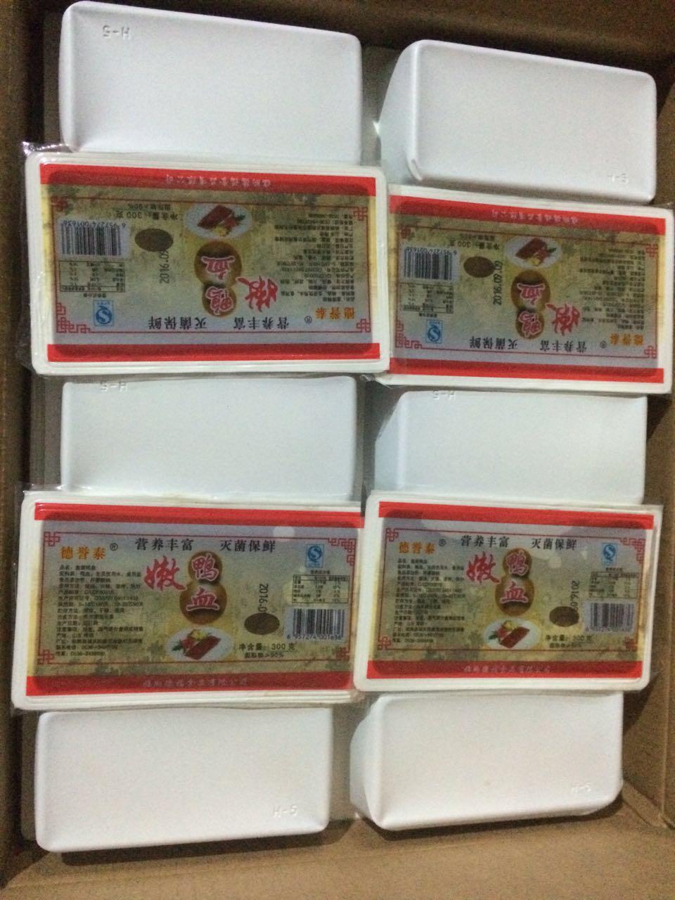 品质好的鸭血生产厂家——山东德福食品有限公司